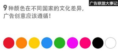 三个步骤提高广告联盟的点击率色彩