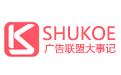 网站logo审核要多久,已提交3次