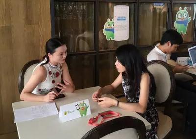 360推广哈勃客户沙龙分享会