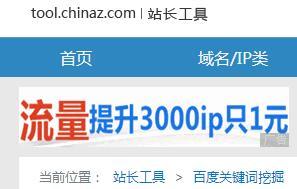 广告联盟赚钱:单站月入过千元,即便是新站!