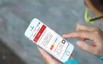 手机自动刷广告联盟赚钱,作弊流程