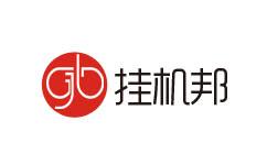 挂机赚钱guajibang网站logo