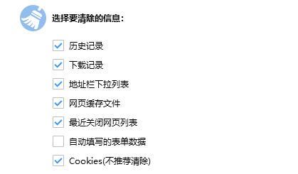 一键清理sougou浏览器cookies