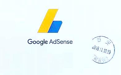 谷歌联盟广告Pin码地址验证的常见相关问题!