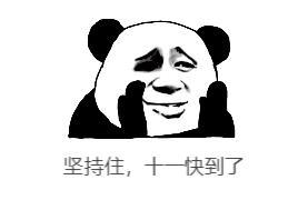 广告资金盘崩了:昌呈广告平台跑路!