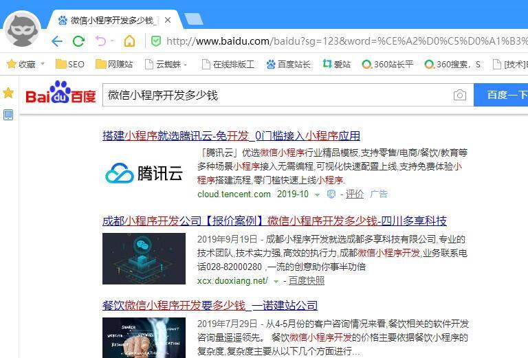 浏览器无痕模式能点击广告联盟吗?