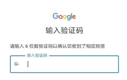 Google AdSense注册账号手机收不到验证码怎么办?