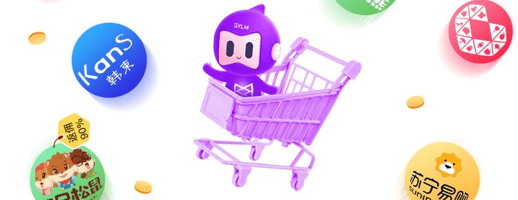 京东内购群返利机器人免费配置方法