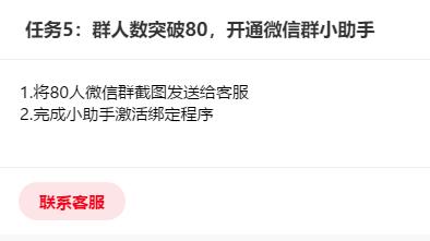 京东内购群主申请流程「官方平台」