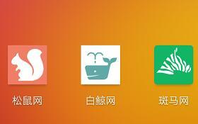 微信转发文章4毛钱不封号的平台