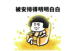 京东内购群运营模式「人人赚佣金」