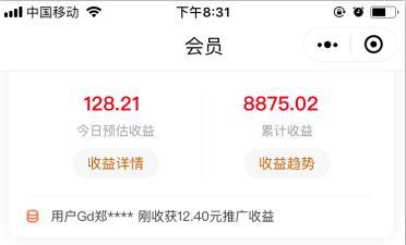 京东微信1元就能提现的小程序平台