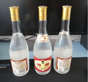 白京商城汾酒怎么样呢?