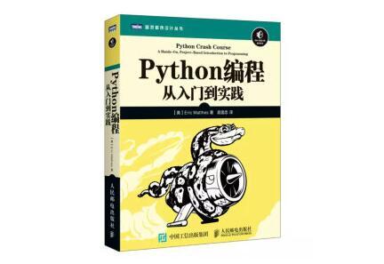 聚力商城的Python编程书怎么样?