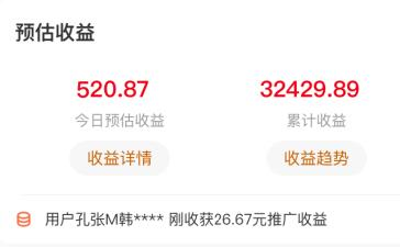 芬香和东小店哪个更省钱呢?简单对比分析