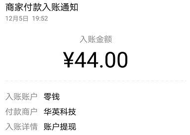 赚钱app10分钟10元是真的吗?