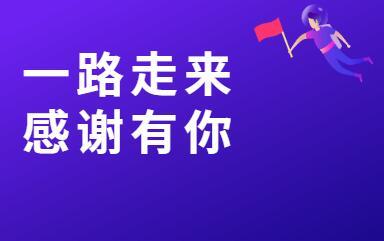 钟水洲游戏:写给自己的一周年!