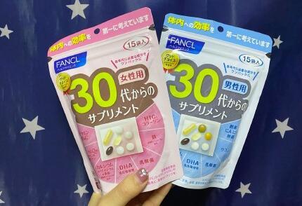 为啥fancl维生素日本人不吃?