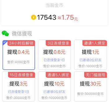 唐诗赚邀请码(13254133)可直接得0.5元