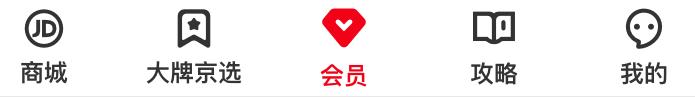 京东微信群内大量优惠券是怎么弄的?