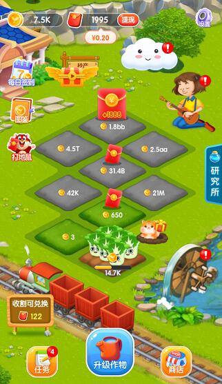 趣玩农场游戏界面