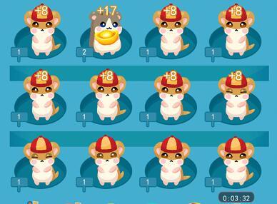 开心鼠宝宝游戏