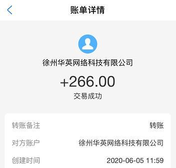 苹果发布悬赏任务平台:人气火爆,奖励高!
