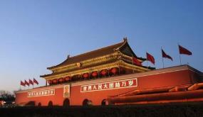 有什么到了北京才知道的稀奇事?