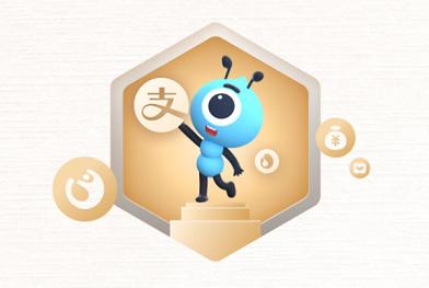 蚂蚁战略配售基金很火:能不能买?