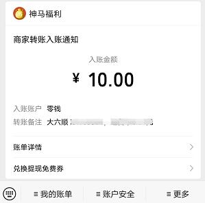 浏览广告赚钱一天100元:点一次3元的平台