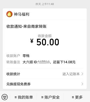 挂机自阅赚钱:让别人看文章一天也能挣50元!