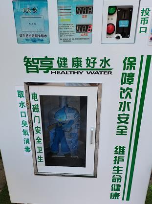 小区投放饮水机赚钱吗?